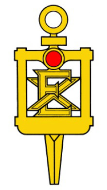 Chi Epsilon Seal