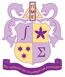 Pi Mu Epsilon Seal