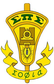 Sigma Pi Sigma Seal