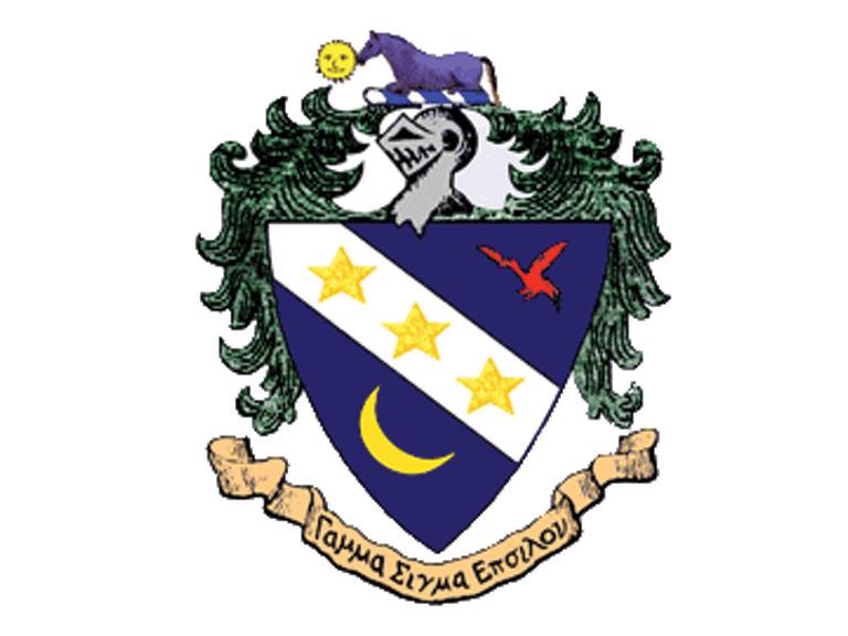 Gamma Sigma Epsilon seal