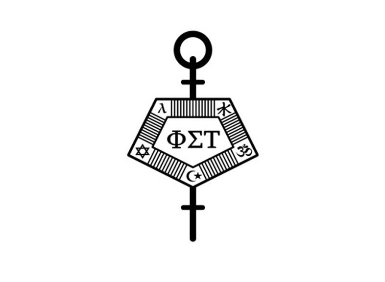 Phi Sigma Tau seal