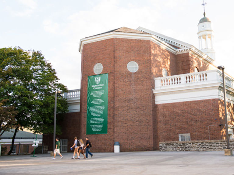 Manhattan College's Walsh Plaza