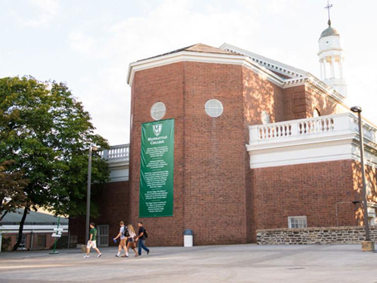 Manhattan College's Walsh Plaza